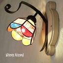 ステンドグラス 照明 ランプ 壁掛け照明 【 スージー Susie 】 ブラケットライト LED対応 ブラケット ペンダントライト シャンデリア インテリア 照...