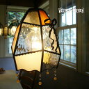 ペンダントライト 【Juliet・ジュリエット】 LED対応 リボン エッグ ステンドグラス ランプ