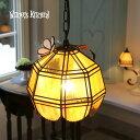 RoomClip商品情報 - ペンダントライト 【Orange Girl・オレンジガール】 LED対応 ステンドグラス ランプ | おしゃれ かわいい レトロ クラシカル キュート