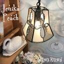 ペンダントライト ガラス【Jenika Peach・ジェニカ ピーチ】 LED対応 ステンドグラス フラワー ランプ ペンダントライト