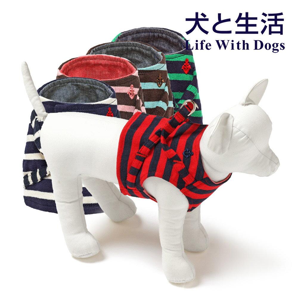 犬と生活ボディハーネスアンカーボーダー4号(小型犬用)犬用胴輪シンプルおしゃれ迷子札人気ペット用品犬