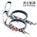 犬と生活トリコチェック リード S(小型犬用)シン