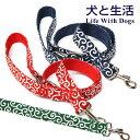唐草 リード Mサイズ犬と生活 送料無料【リード 犬具】