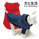 レインパーカー ドット 3号(小型犬用)サイズ交換・返品・送料無料 犬と生活