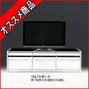 テレビ台 幅155 ローボード 完成品 32型 42型 50型 TVボード TV台 テレビボード ホワイト ロータイプ AV収納 テレビラック ローボード TVボード 薄型テレビ 150