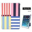 ケイトスペード Kate Spade iPadケースflag stripe iPad Air 2 Case(Multi) ストライプ iPad Airケース/カバー(マルチ)新作 正規品 アメリカ買付 レディース アイパッド エアー