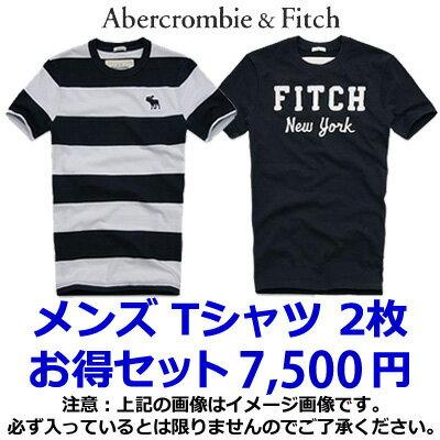 アバクロ Abercrombie & Fitch アバクロ メンズ tシャツTシャツ 2枚お得セット 7,500円 (ミックスカラー)新作 本物 正規品 アメリカ買い付け USA直輸入