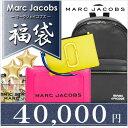 マークジェイコブズ福袋2020 4万円(総額7万円以上)!M...