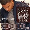 ホリスター 限定福袋 2018!メンズ福袋 30,000円H...