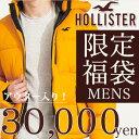 ホリスター 限定福袋 2020!メンズ福袋 30,000円HOLLISTER 正規品 アメリカ買付 2020年 20年 令和2年 アパレル 洋服 ブランド福袋 アウター入り
