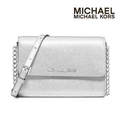 Michael Kors Jet Set Travel Silver