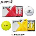 【ポイント16倍確定!買うなら25日!】ダンロップ スリクソン SRIXON X2 ゴルフボール 1ダース 12球 ドライバー 飛距離