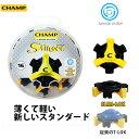 【あす楽対応】 ゴルフ スパイク鋲 CHAMP スコーピオン スティンガー3 S-LOK slim lok