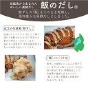 【2年産】滋賀県産 羽二重もち米1.5kg最高品質