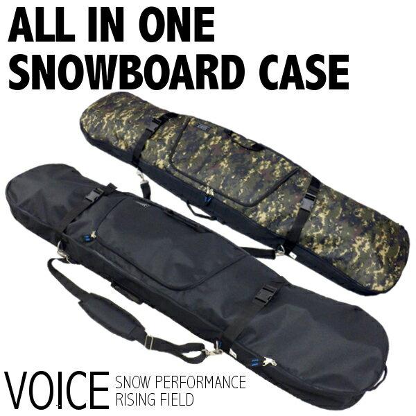 VOICE ヴォイス VO401 スノーボードケース オールインワン ウエア個別収納 3WAY メンズ レディース