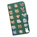 スマホケース 手帳型 全機種対応 プリントケース 動物 犬 猫 コアラ パンダ クジラ イルカ ウサギ トラ ライオン ぶた