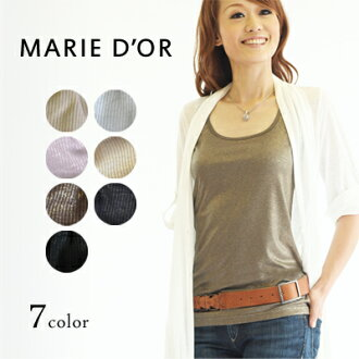 MARIE D'OR (Mary Dole) foil lam tank top 2001