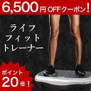 ★クーポン利用で6500円OFF!★TVで人気爆発ぶるぶるは...