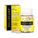 飲む日焼け対策 ヘリオケア 60粒 Heliocare日焼け止め UV カット