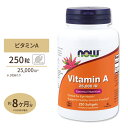ビタミンA 25,000 IU 250粒 ナウフーズ(Now Foods)ビタミンA 健康 目 スキンケア 美容