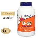 ビタミンB-50 カプセル 250粒 NOW Foods(ナウフーズ) 送料無料【ポイント2倍★11/24 18:00 - 12/4 13:59】