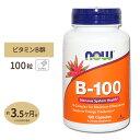 ビタミンB-100 カプセル 100粒 NOW Foods(ナウフーズ) 送料無料【ポイント2倍★11/24 18:00 - 12/4 13:59】