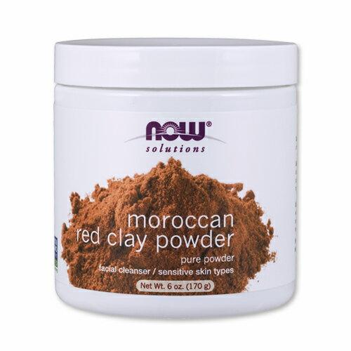 モロッコ産レッドクレイパウダー(敏感肌用)170g NOW Foods(ナウフーズ)フェイスパック/スキンケア/肌の疲れ/粘土/赤茶色