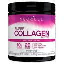 スーパーコラーゲン+C タイプ 1 & 3 6,000 mg 7オンス (198 g) Neocell (ネオセル)コラーゲンパウダー/スキンケア/ヘアケア/ネイルケア