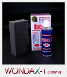 [ WONDAX ( WANDAKKUSU ) :业绩和成效的乌托邦理想,制造商在世界上!按广告系列[【】【ご購入で各種サンプルをプレゼント!!】コーティング剤・コート剤の理想形WONDAX-1(ワンダックスワン)(120ml)]