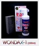 [WONDAX(Wandakkusu)]可用于室内和室外使用的,不受气候和储存条件的影响,使用超过12个月...[【WONDAX】 青空駐車でも10年以上、ノーメンテナンスでも輝き、透明度が低下しない事を証明した完全カラス質コート剤