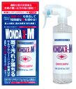 【送料無料】ガラスコート剤 WONDAX-M ワンダックス ...