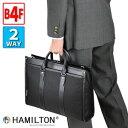 ショッピングハミルトン [ハミルトン] ビジネスバッグ ブリーフケース メンズ 大開き 大きめ B4F A4F 42cm 便利なポケット類が充実したメンズビジネス ショルダーベルト付き#26579 [HAMILTON / 鞄倶楽部 平野株式会社] 黒
