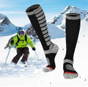 ハイソックス アウトドア スノーボード スキー ソックス ロング 登山 レディース メンズ トレッキング 登山 秋冬 暖かい トレッキング ふくらはぎ丈 ウォーキング