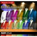 スーツ カラースーツ ドレススーツ 2ボタン 忘年会 新年会 カラフル 赤・青・緑・黄・