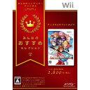 【中古】afb【Wii】アークライズファンタジア(みんなのおすすめセレクション)【4535506301680】【ロールプレイング】