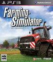 【中古】afb【PS3】Farming−Simulator【4560100336493】【シミュレーション】