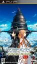 【中古】afb【PSP】通/ソードアート・オンライン −インフィニティ・モーメント− 通常版【4582224490363】【RPG】