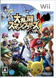 【中古】afb【Wii】大乱闘スマッシュブラザーズX【4902370516364】【アクション】