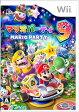 【中古】afb【Wii】マリオパーティ9【4902370519402】【マリオ】