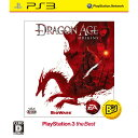 【中古】afb【PS3】Dragon Age:Origins Best版【RPG】【4940261510138】【F】