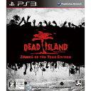 【中古】afb【PS3】Dead Island:Zombi of the Year Edition Z指定商品【4940261510268】【CERO区分_Z】