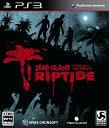 【中古】afb【PS3】Dead Island: Riptide Z指定商品【4940261510725】【CERO区分_Z】