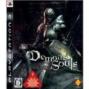 【中古】afb【PS3】Demon's Souls【4948872730228】【アクション】