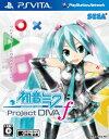 【中古】【PSVITA】初音ミク −Project DIVA− f【4974365821043】【リズム】