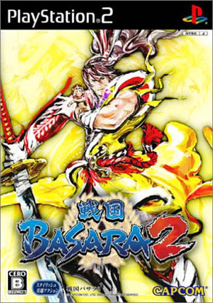 【中古】【PS2】戦国BASARA 2【4976219019989】【アクション】