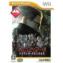 【中古】【Wii】バイオハザード アンブレラ・クロニクルズ Best版【4976219035316】【アクション】