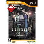 【中古】afb【Wii】biohazard 0 Best版 再廉価【4976219038522】【アクション】