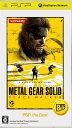 【中古】【PSP】Best/METAL GEAR SOLID...