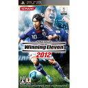 【中古】afb【PSP】ワールドサッカーウイニングイレブン2012 (PSP版)【4988602159363】【スポーツ】