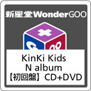 KinKi Kids/N album(初回盤)20160921